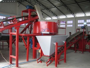 CONCRETE MIXER, MIX-FEED CONVEYOR